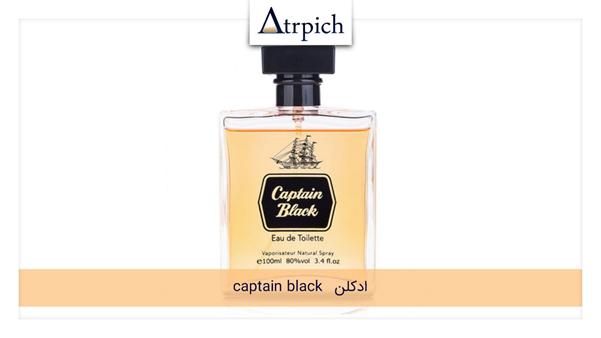 عطر کاپیتان بلک